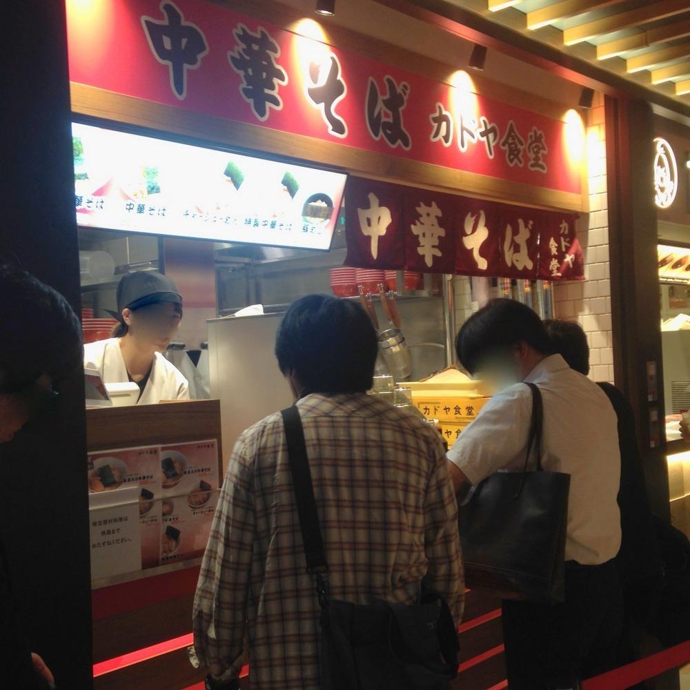 カドヤ食堂 阪神梅田店