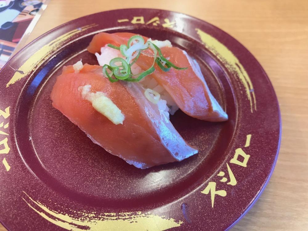 北海道サーモン